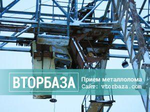 demontazh-podemnogo-krana-na-metallolom-300x225-1502126