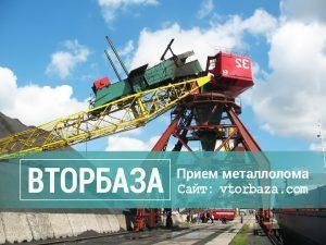demontazh-portalnyh-kranov-rascenki-300x225-4478455