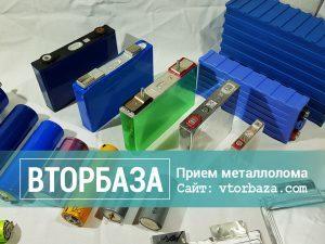kuda-sdat-litievye-akkumulyatory-300x225-7794266