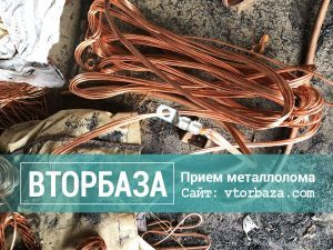 lom-mednogo-kabelya-i-provoda-cena-300x225-5955024