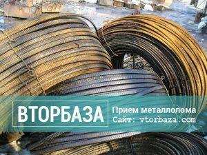 priem-bu-neftepogruzhnoj-kabelya-iz-medi-cena-300x225-6256442