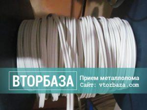 priem-bu-ppv-kabelya-iz-medi-cena-300x225-5744414