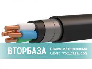 priem-bu-vbbshv-kabelya-iz-medi-cena-300x225-3980846
