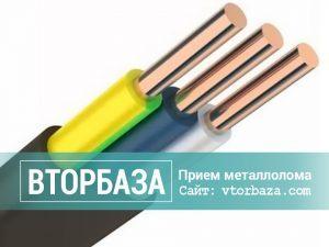 priem-bu-vvg-kabelya-iz-medi-cena-300x225-7231414