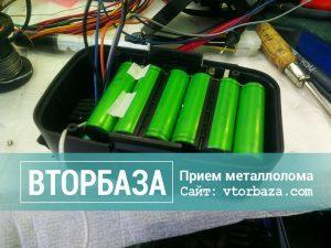 priem-litij-ionnyh-akkumulyatorov-300x225-2449920