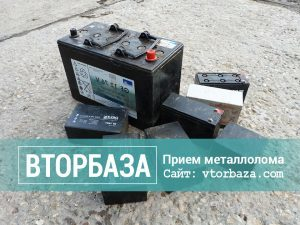 priem-loma-b-u-akb-dorogo-300x225-3853857