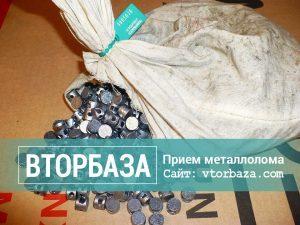 priem-svincovogo-loma-dorogo-300x225-4853499