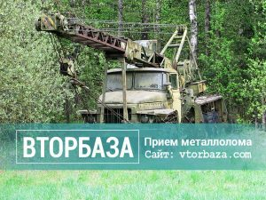 razborka-i-demontazh-avtokranov-na-metallolom-300x225-6099178