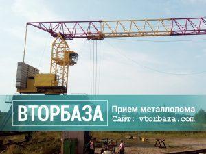 rezka-portalnyh-kranov-na-metallolom-300x225-3392758