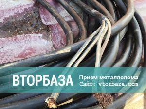 sdat-kabel-gibkij-na-metallolom-300x225-7902430
