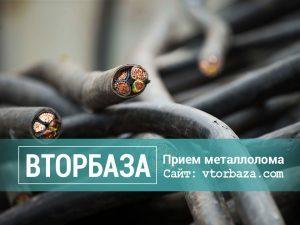 sdat-kabel-i-provoda-v-vidnom-cena-300x225-1673193