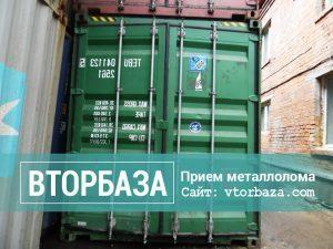 sdat-konteyner-na-metallolom-cena-300x225-9853397