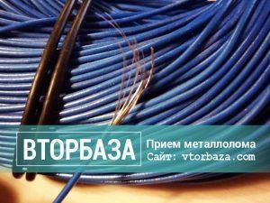sdat-mednyj-provod-v-moskve-300x225-3944331