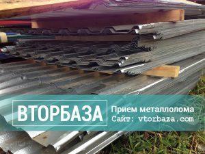 sdat-ocinkovku-v-vidnom-cena-300x225-4503748