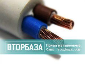 sdat-pvs-provod-metallolom-300x225-2491231