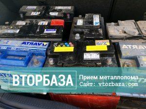 skupka-akkumulyatorov-po-vygodnoj-cene-300x225-4719168