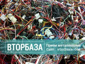 skupka-provodov-i-kabelya-po-vygodnoj-cene-300x225-3257976